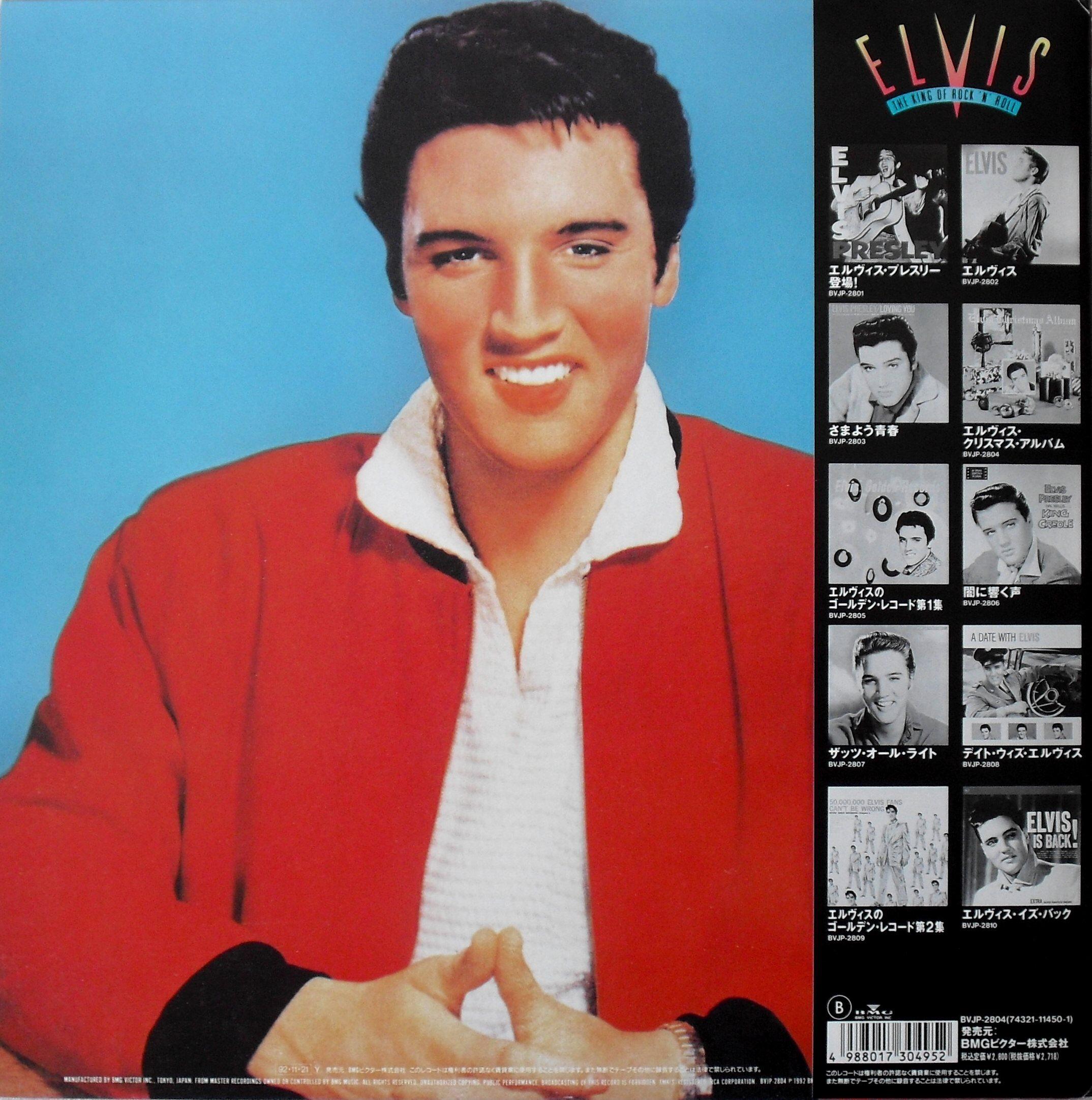 ELVIS' CHRISTMAS ALBUM 0273uxq