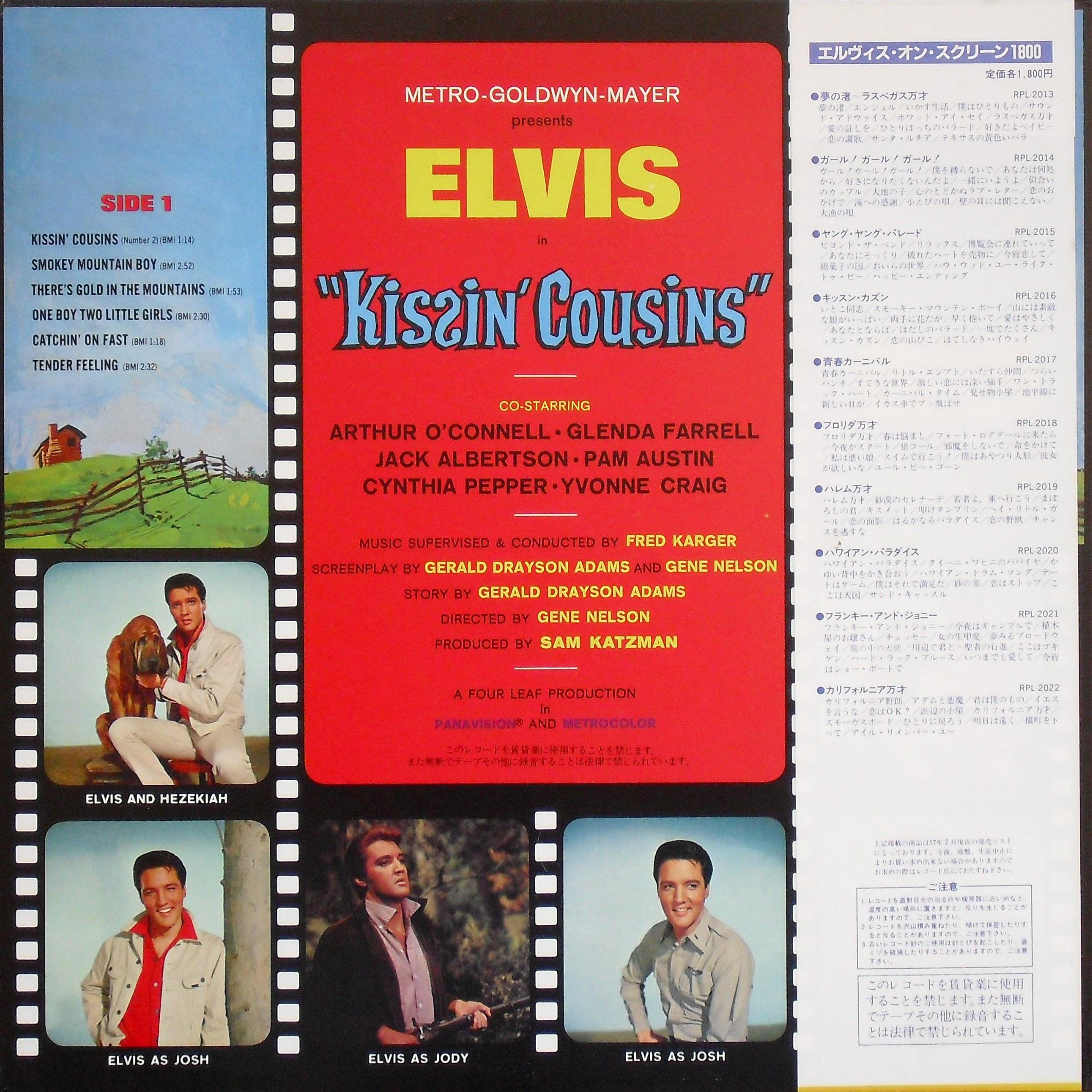 KISSIN`COUSINS 02ziad8