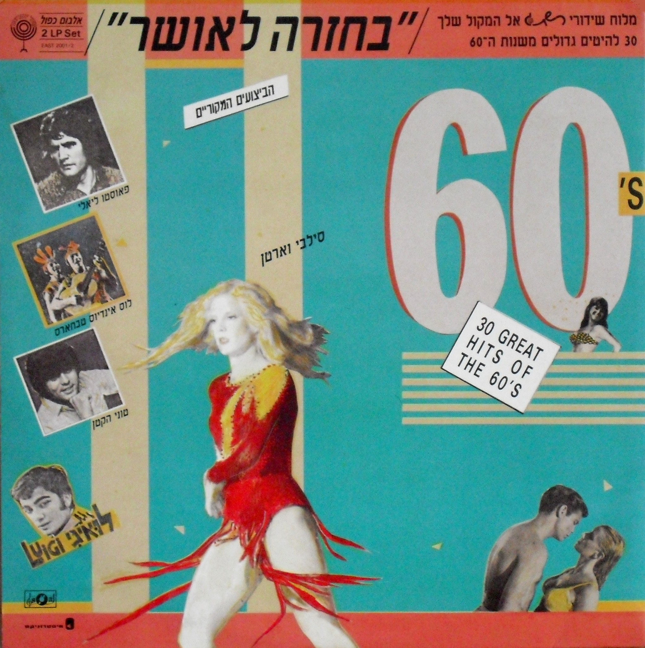 v.a. - 30 GREAT HITS OF THE 60`S 03ylsld
