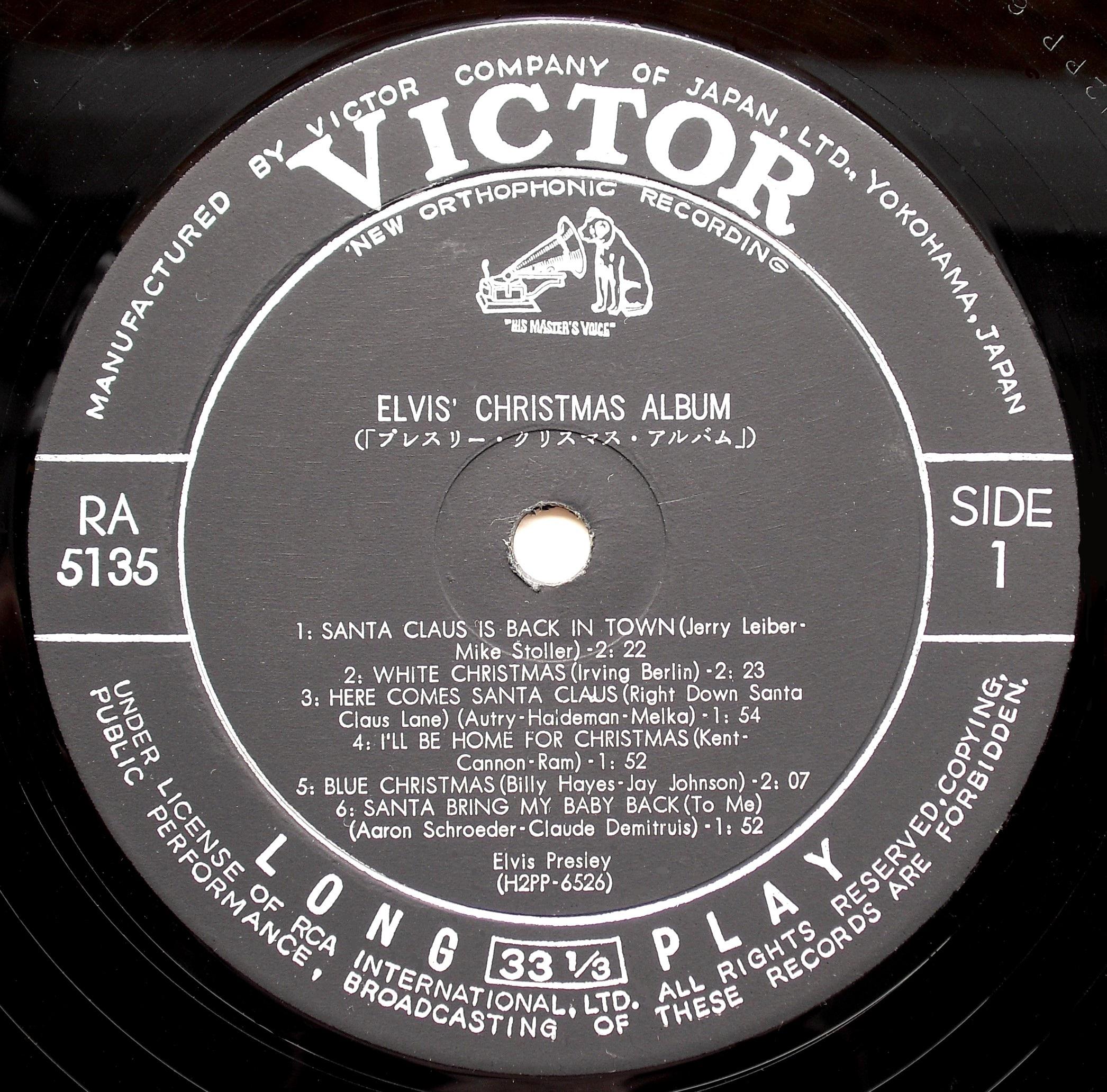 ELVIS' CHRISTMAS ALBUM 04s1rgjf8