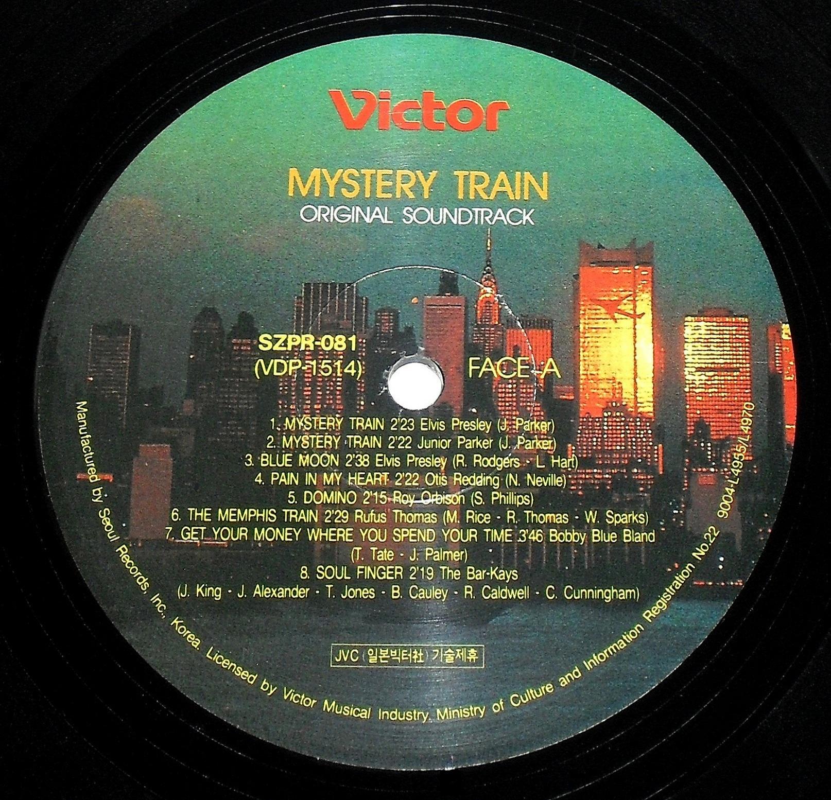 MYSTERY TRAIN 04sar5uag
