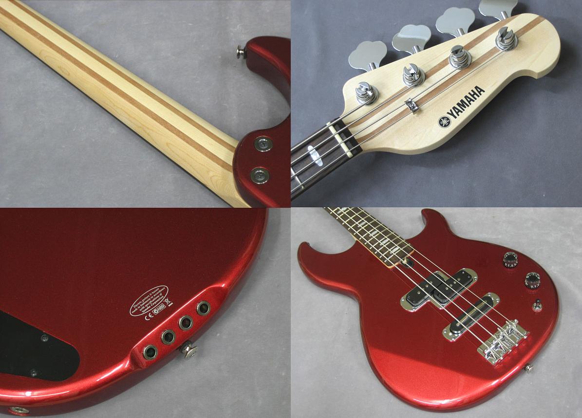 Yamaha BB 424 5v6853
