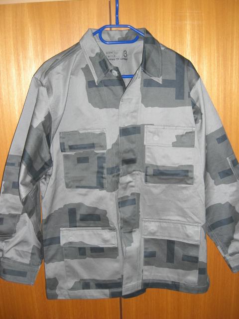 "Gabon ""T-Pattern"" Aaa007k93u"