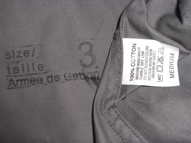 """Gabon """"T-Pattern"""" Aaa010491y"""