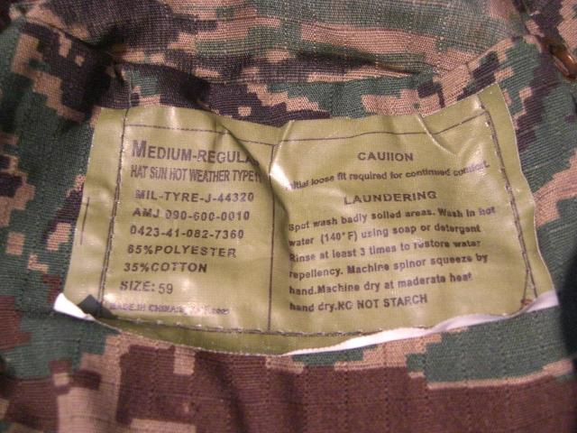 Please ID camo pattern Bild031aqmk