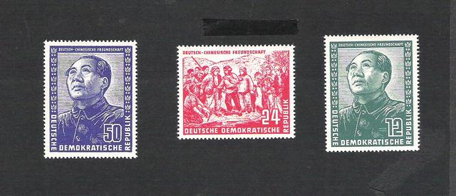DDR Postfrisch vom Anfang bis zum Ende und FDC`s I Ddr165hu9w