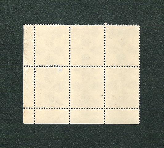 spendenmarken DDR Ddr23508uvy