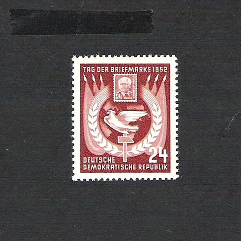 DDR Postfrisch vom Anfang bis zum Ende und FDC`s I - Seite 2 Ddr31sbu47