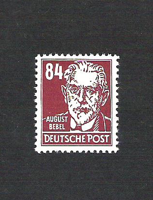 DDR Postfrisch vom Anfang bis zum Ende und FDC`s I - Seite 2 Ddr368bqmk
