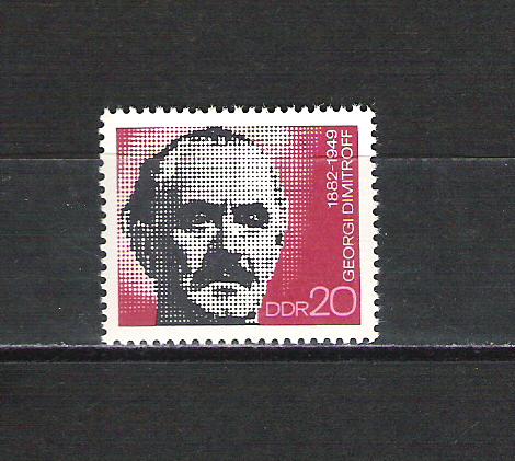DDR Postfrisch vom Anfang bis zum Ende und FDC`s I - Seite 20 Ddr485wwc51