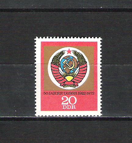 DDR Postfrisch vom Anfang bis zum Ende und FDC`s I - Seite 20 Ddr491wnpa0