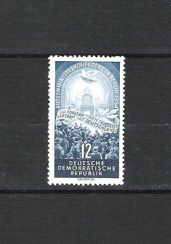 DDR Postfrisch vom Anfang bis zum Ende und FDC`s I - Seite 2 Ddr52ceiky