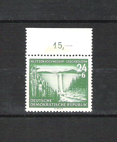 DDR Postfrisch vom Anfang bis zum Ende und FDC`s I - Seite 3 Ddr57cccxb
