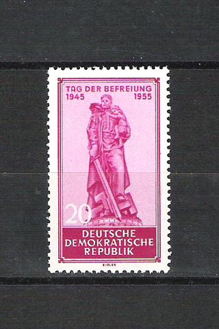 DDR Postfrisch vom Anfang bis zum Ende und FDC`s I - Seite 3 Ddr69wkup5