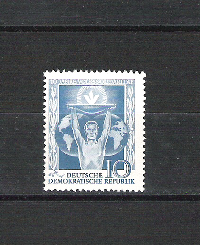 DDR Postfrisch vom Anfang bis zum Ende und FDC`s I - Seite 3 Ddr75cru6c