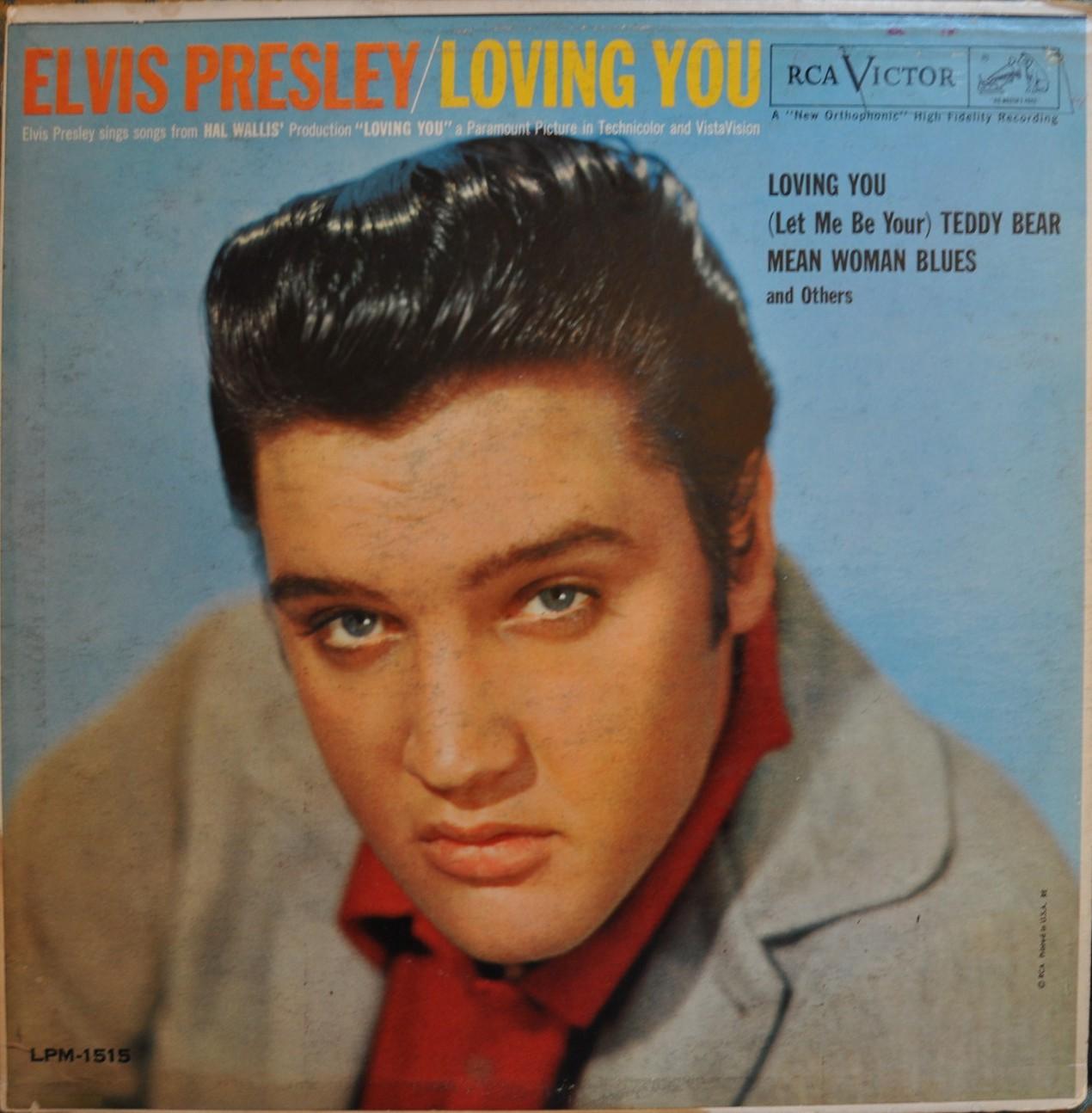 Bestes US Album 1957 Lpm1515ai1i0c