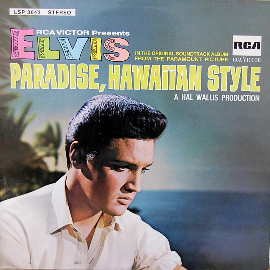 PARADISE, HAWAIIAN STYLE Lsp3643-1tjujp