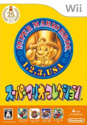 Super Mario Collection Special Pack - Super Mario Allstars für Wii? Normal_smcsp_coverjp0uap