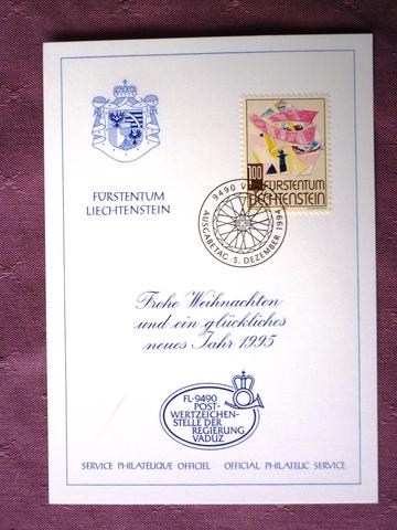 1945 - Hallo Leute, biete Ersttagsbriefe , suche Deutschland bis 1945 P1010659y6jju