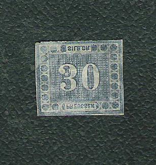 Preussen - Seite 2 P1ioiw2