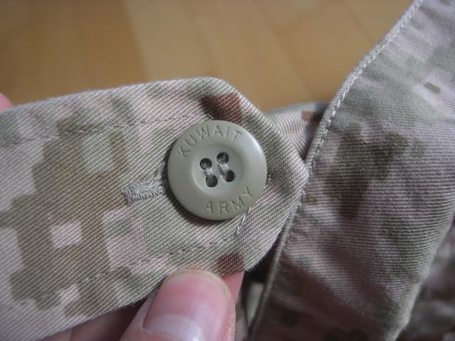 Current Army digital camo Y011dy05