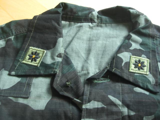 Marine Corps camo Y032y0yy