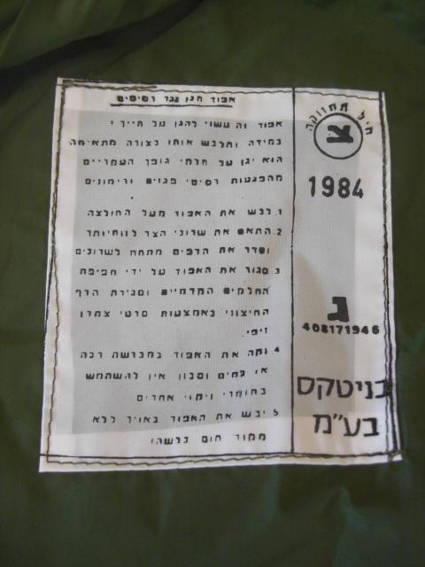 ISRAEL Yd016n1wy