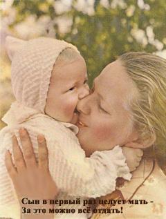 Жизнь чудесный дар Иеговы Poster3