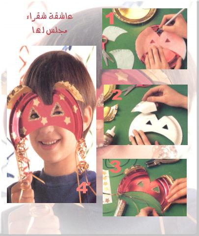 اصنعى مع طفلك Qnaa
