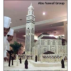كيك غريب Mosque_cakek