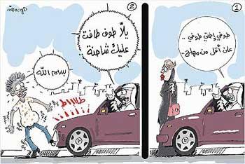 كاريكاتير مضحك - صفحة 14 Kart1