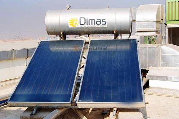ارشادات عامة لصيانة السخان الشمسي :  2203151327004561