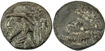 Dracma de Kamnaskires V 1277496.m