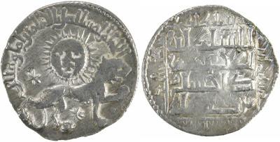Moneda Islámica: 1278061.m
