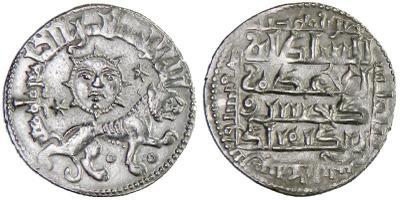 Moneda Islámica: 1490929.m