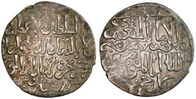 Moneda 1490937.m