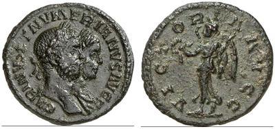 Carus - Carinus - Numerien et Sol sur une même monnaie 923378.m