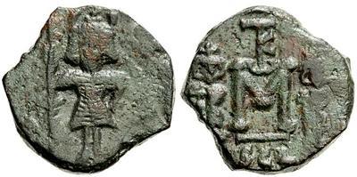 40 Nummi de Constantino IV. 827884.m