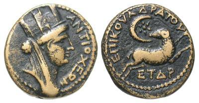 AE18 semi-autónomo de la época de Nerón. Siria. Dedicado a numismatico2013. 2573765.m