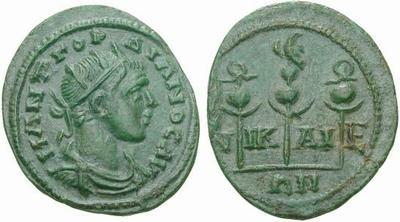 AE18 Provincial de Gordiano III. Nicea 127735.m