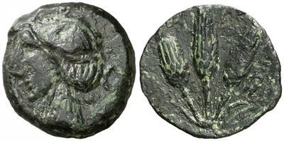 AE16 de Cesarea-Iol. 3 Espigas. (Mauritania) 2073509.m