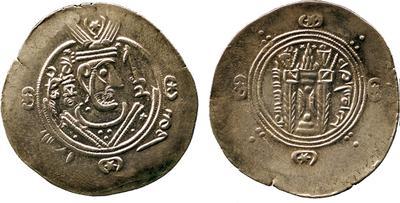 Hemidracma arabo-sasanida anónimo 1804804.m