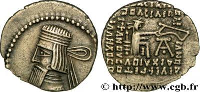 Dracma de Gotarces II. Imperio Parto. Ecbatana. 45-51 d.C. 1039340.m