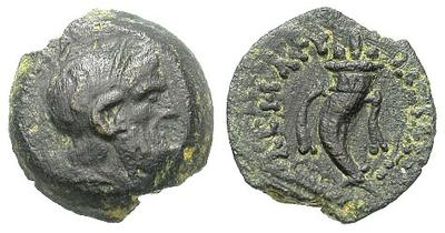 AE18 de Ptolomeo IX. ΠTOΛEMAIOY ΒΑΣΙΛΕΩΣ. Chipre 12834.m