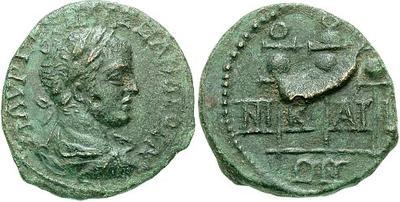 AE19 de Alejandro Severo. NIKAEON. Nicea 13152.m