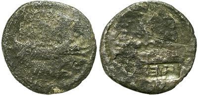 Les contremarques de Vespasien sur les deniers 17089.m