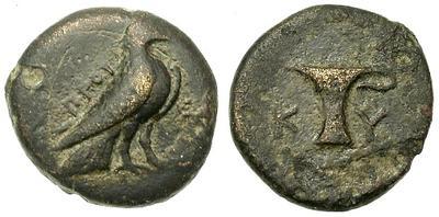 Cuarto de unidad o AE10 de Kyme, Aeolis. 24863.m