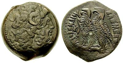 AE20. Ptolomeo VI. Águilas. Egipto. 4207.m