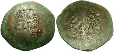 Trachy de Isaac II, 7451.m
