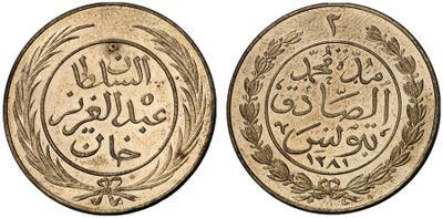 Moneda de Adel Aziz. Tunez 1629324.m